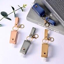 Multi-color Hand Sanitizer Key Case Leather Case Pu Leather Mini Portable Bag Optional  Key Chain Le
