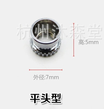 Aluminum Alloy Airbrush Accessories Machine Needle Cap Tool for HD-130/131/132