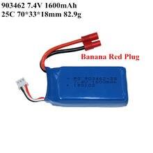 جديد 903462 1600mAh 7.4 فولت الموز الأحمر التوصيل بطارية ليثيوم بو 70*33*18 مللي متر 82.9 جرام