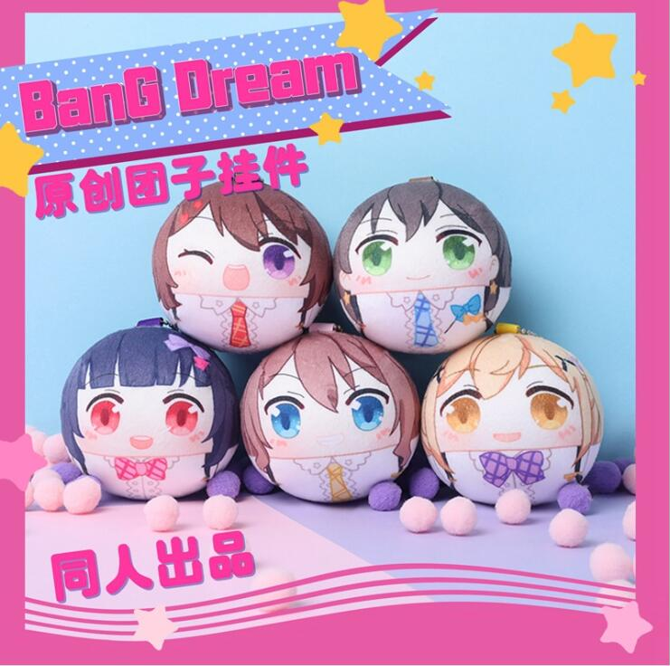 Anime Sword Art Online Kirigaya Kazuto yyuki Asuna juguetes de peluche de felpa 8cm #4940 regalo de cumpleaños para niños