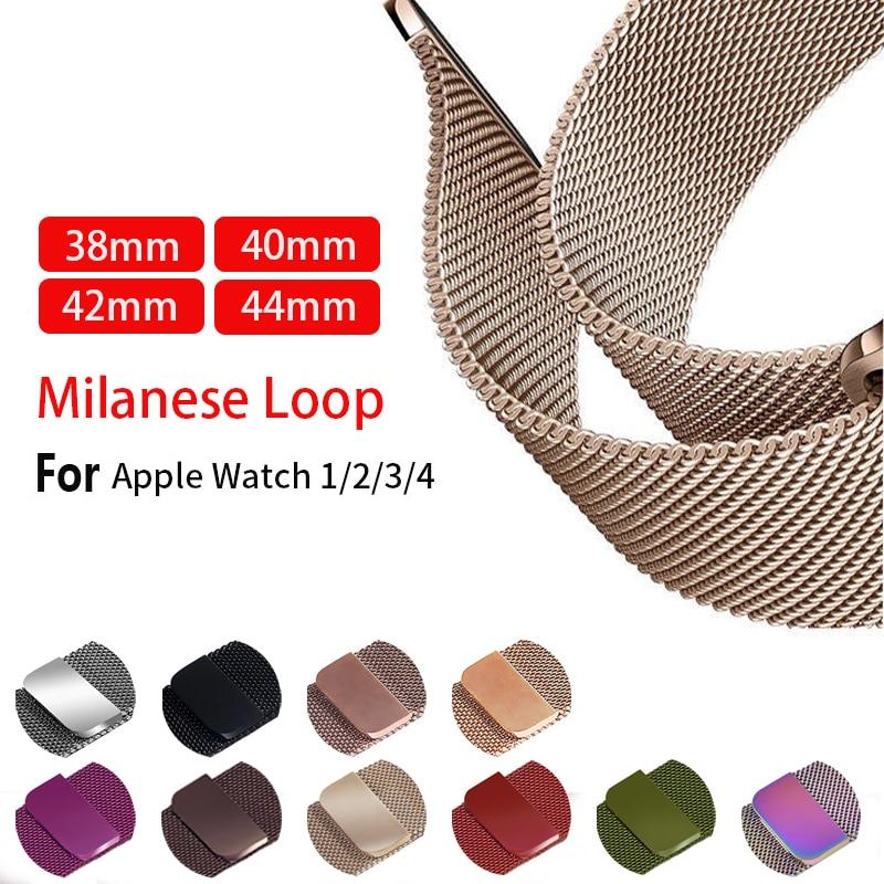 Pulsera Milanese Loop para Apple 4 3 2 1 banda 42mm/38mm iwatch4/3/2 /1 pulsera de eslabones de acero inoxidable correa de reloj hebilla magnética