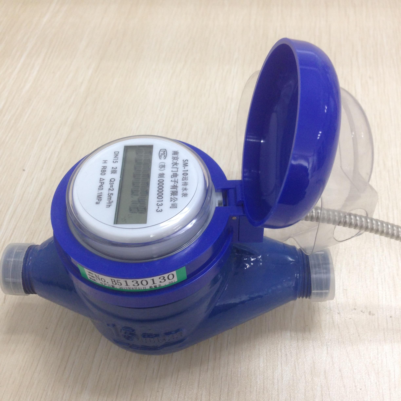 Elektronik uzaktan akıllı su sayacı modbus/188 protokolü RS485 iletişim su geçirmez ip68