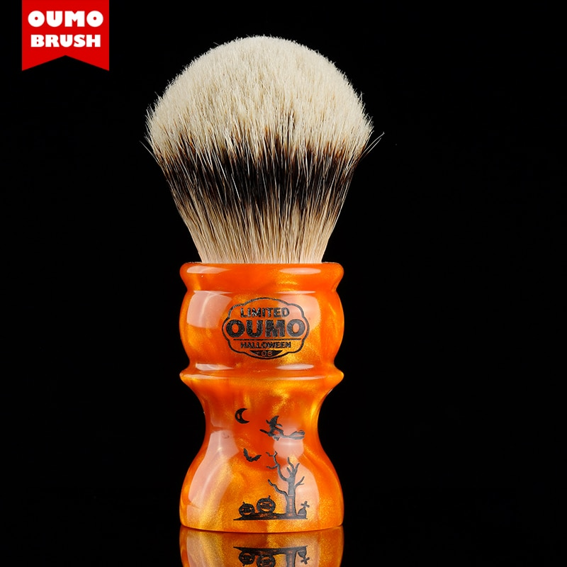 OUMO BRUSH-Halloween limited shaving brushes with 1-10 code