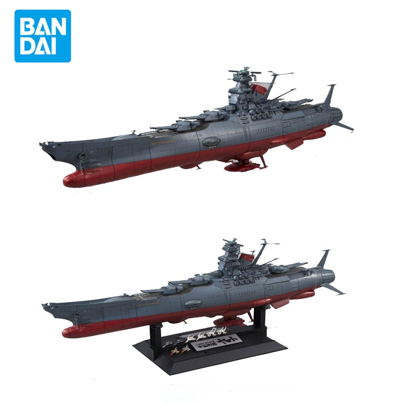 Bandai Space Battleship Yamato Dreadnought Assembly Full Artillery Battleship Collectable Toy Model Childrens Birthday Gifts