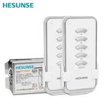 HS-QA024 2N1 4 canaux télécommande sans fil interrupteur 2 télécommandes et 1 récepteur