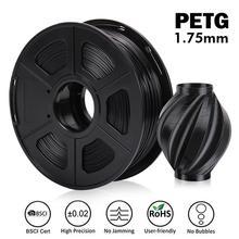 Filament dimprimante 3D de Filament de PETG 1.75mm pour léducation, bricolage, technologie, Commerce, gadget de sublimation de conception professionnel