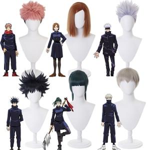 Anime Costume Jujutsu Kaisen Yuji Itadori Cosplay Wigs Fushiguro Megumi Yuji Itadori Gojo Satoru Wig Halloween Carnival Headgear