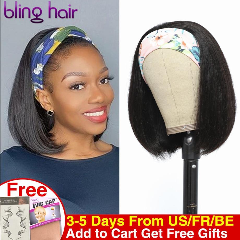 bling hair Short Bob Pixie Cut Straight Headband Wig Human Hair Wigs For Black Women Full Machine Made Remy Bob Wigs 10 12 Inch