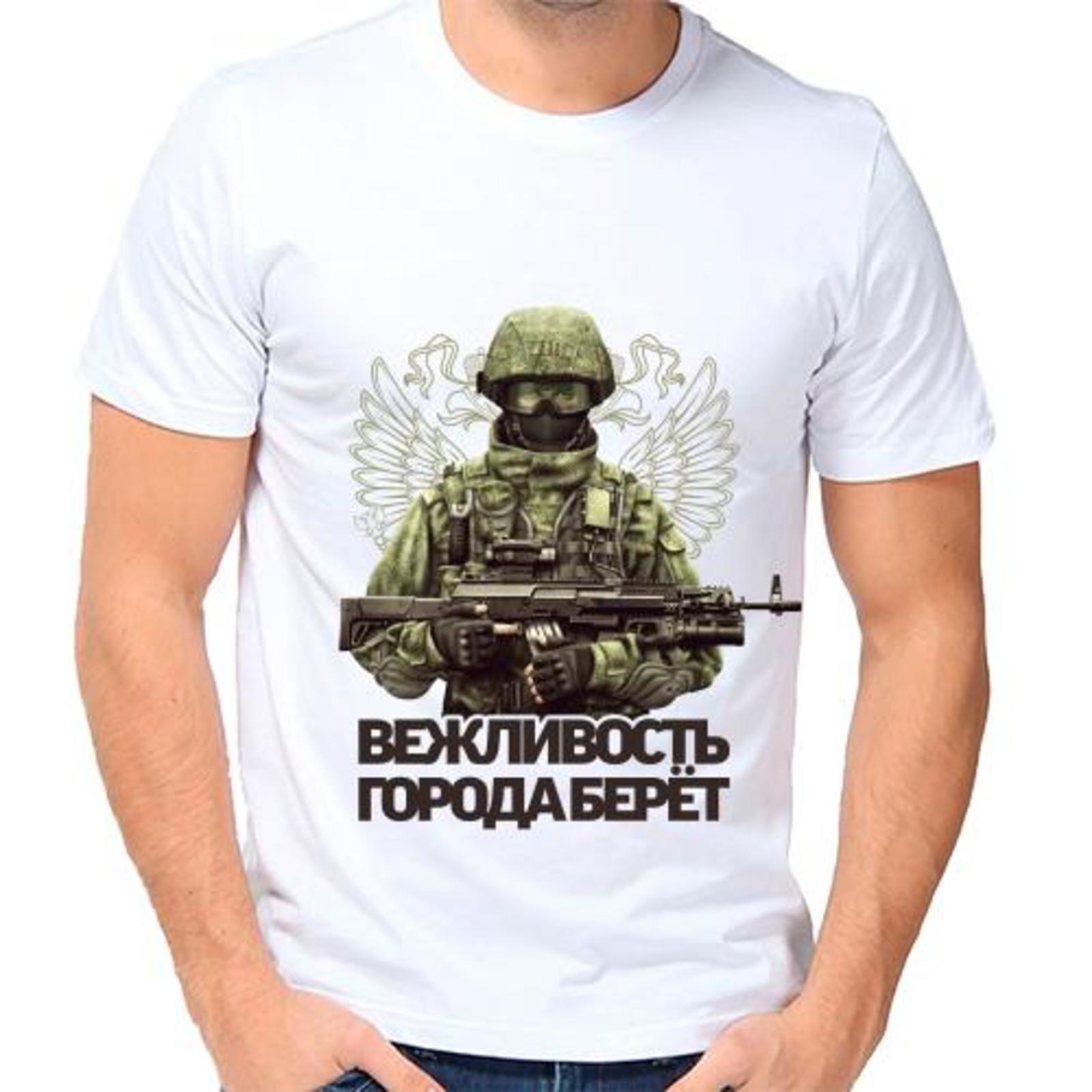 Camiseta masculina russa verão manga curta algodão impressão digital flora spetsnaz colete tshirt hip hop t streetwear