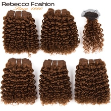 "Rebecca 7-7.5"" Kinky Curly Hair Bundles With Closure Remy Human 5 Hair Bundles With Closure 6pcs/Lot 195gram 1B 27 #30 99J Burg"