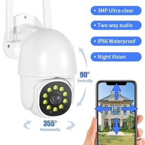 INQMEGA 1080P PTZ Speed Dome Wifi Camera 1 Inch Outdoor 2MP Auto-Tracking Camera Wireless Camera Home Surveillance IP Camera