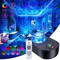Звездный проектор Galaxy ночник романтическая проекция с пультом дистанционного управления Bluetooth динамик и белые шумы для спальни