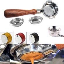 Poignée de Machine à café expresso   En acier inoxydable 304, porte-filtre nu 51MM-58MM, applique à la tête de poinçonnage E61