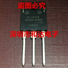 DSSK80-0045B À-247 80A 45V