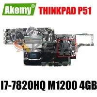 for lenovo thinkpad p51 laptop mainboard with i7 7820hq cpu m1200 4gb gpu tested 100 working fru 01av361 01av362 01av371