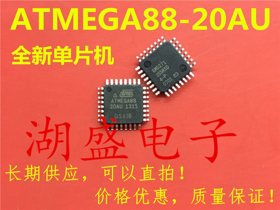 20 قطعة ATMEGA88-20AU QFP جديد