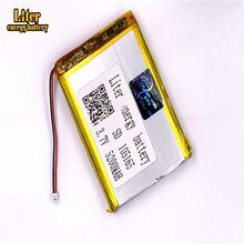 1.25MM 2pin connector 105165 3.7V 5200mah Lithium Polymer Battery for Medical equipment, beauty equi