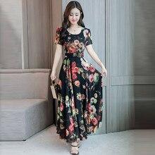 KANCOOLD DRESS vestidos Fashion Casual Women O-Neck Short Sleeve Long Dress Printed Slim A-Line new Dress momen 2020JAN15