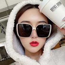 2020 new fashion net celebrity sunglasses Douyin Xiaohongshu ins ladies big frame trendy beige sungl