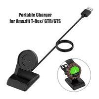 USB чехол мобильный телефон аксессуар зарядное устройство кабель для Amazfit T-Rex GTR GTS 42 мм 47 мм Smartwatch USB зарядный адаптер Шнур Новый