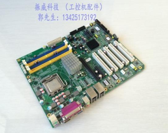 100% haute qualité test AIMB-762G2 AIMB-762 REV. A1 ATX carte mère double port réseau carte mère industrielle