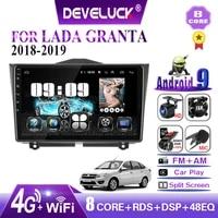 2 din android car radio for lada ba3 granta cross 2018 2019 gps navigation carplay ips 2 5d screen multimedia video player rds