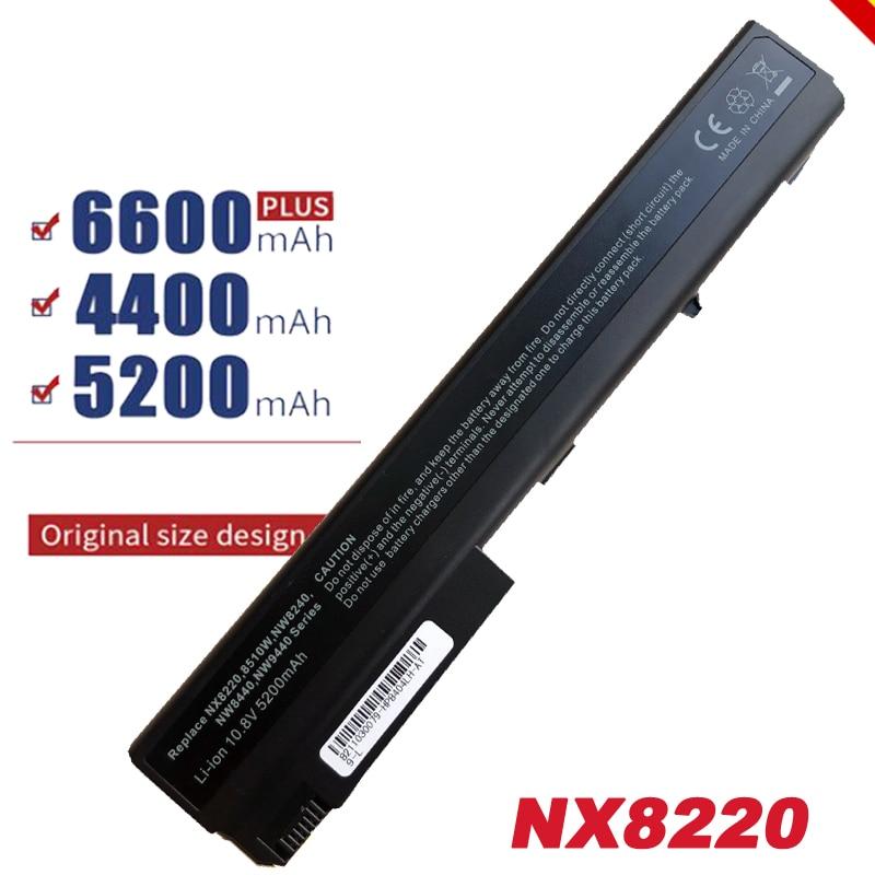 Bateria do portátil para hp compaq negócios notebook nc8230 nc8430 nw8200 nw8240 nw8440 nw9440 nx7300 portátil nx7400 frete grátis