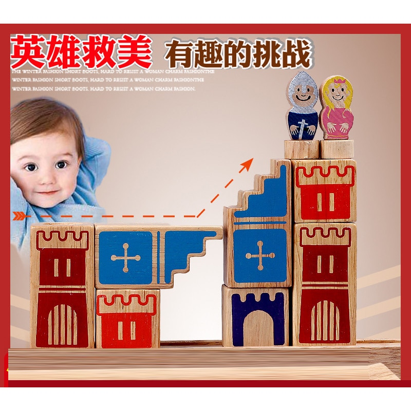 Candice guo juguete de madera bloque de madera el héroe guarda un príncipe de la belleza Castillo de la princesa juego de rescate bebé IQ UP