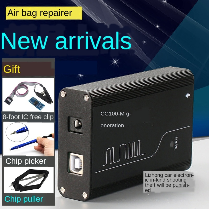 Programador de instrumentos de reparación de airbag para ajuste de metros de automóvil CG100, Changguang cg100-3, adaptador de función completa de tercera generación