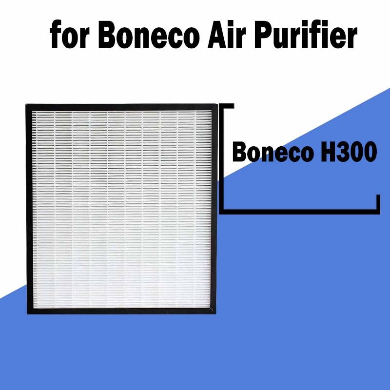 AH300 H13 HEPA فلتر جمع حبوب اللقاح 250*250*30 مللي متر ل Boneco H300