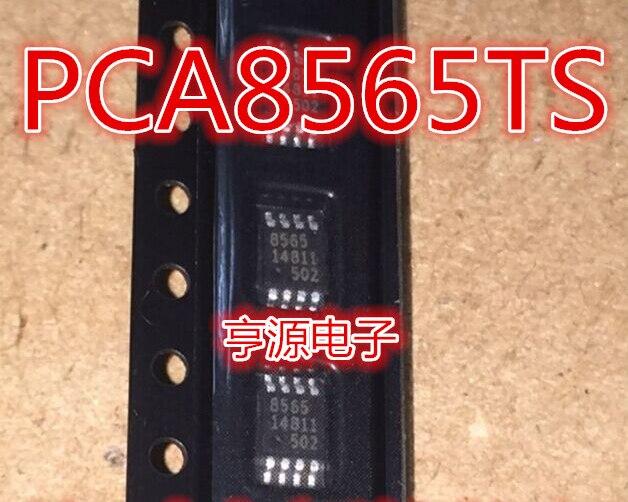 100% novo & original PCA8565 PCA8565TS 8565 IC