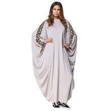 Nouveau arabe élégant en vrac abaya caftan islamique mode robe musulmane vêtements conception femmes couleur unie dubaï abaya