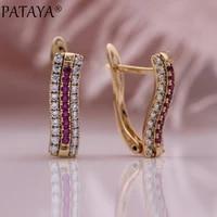 pataya new unusual earrings 585 rose gold wedding dangle earrings party gift natural zircon women unique trendy fashion jewelry