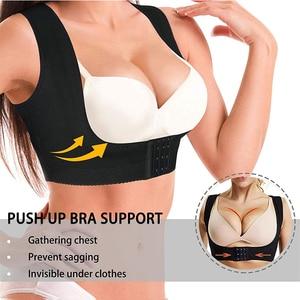 Chest Up Shapewear Women Tops Back Support Posture Corrector Under Clothes Chest Brace Up Corset X Strap Bra Body Shaper Vest
