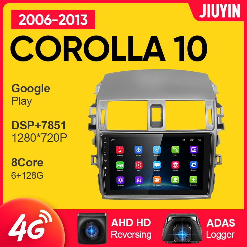 JIUYIN android car radio For Toyota corolla 2006 2007 2008 2009 2010 2011 2012 2013 multimedia video player No 2din 2 din dvd