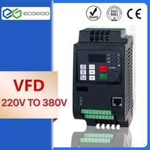 Convertisseur de fréquence VFD Boost convertisseur 2.2KW monophasé 220v entrée et triphasé 380V sortie moteur régulateur de vitesse