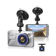 Olysine 4 بوصة كامل HD 1080P جهاز تسجيل فيديو رقمي للسيارات عدسة كاميرا مزدوجة داش كام IPS شاشة القيادة مسجل فيديو داشكام السيارات المسجل