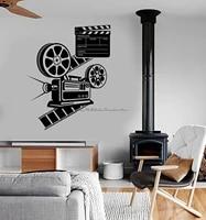 Autocollants muraux en vinyle pour decoration de cinema  pour la maison  le cinema  la chambre du realisateur