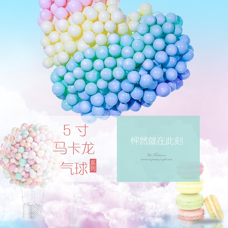 100 pçs 5-Polegada pequeno macarone decorativo balão cena layout festa de aniversário shopping celebração casamento graduação 123
