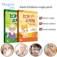 121620pcs relieve asthma suppress coughing sticker moisten lung cough relief plaster patch adults children heath care