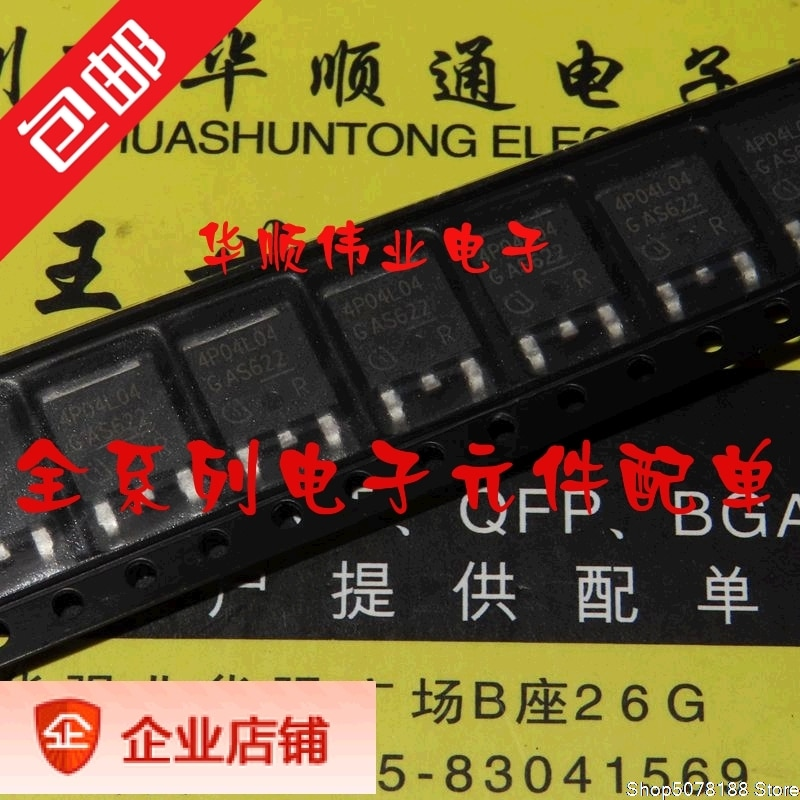 5 piezas IPD90P04P4L-04 4P04L04-252 MOS P 40V 90A Original