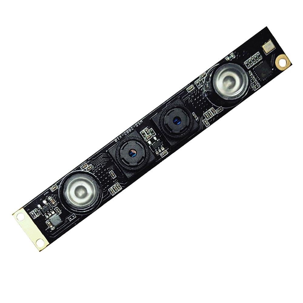 USB2.0 interface 2 million binocular night vision camera module face recognition live detection terminal equipment mode