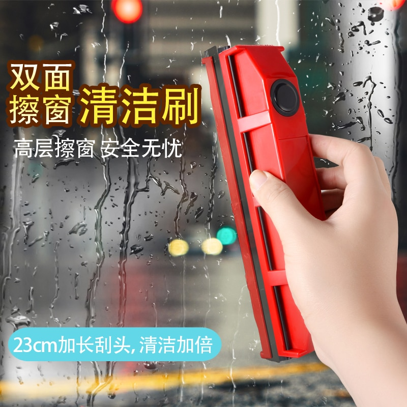 Tall Building Magnetic Window Cleaner Double Side Windows Cleaner Magnetic Home Limpiador De Ventanas Windows Cleaner DJ60WC enlarge