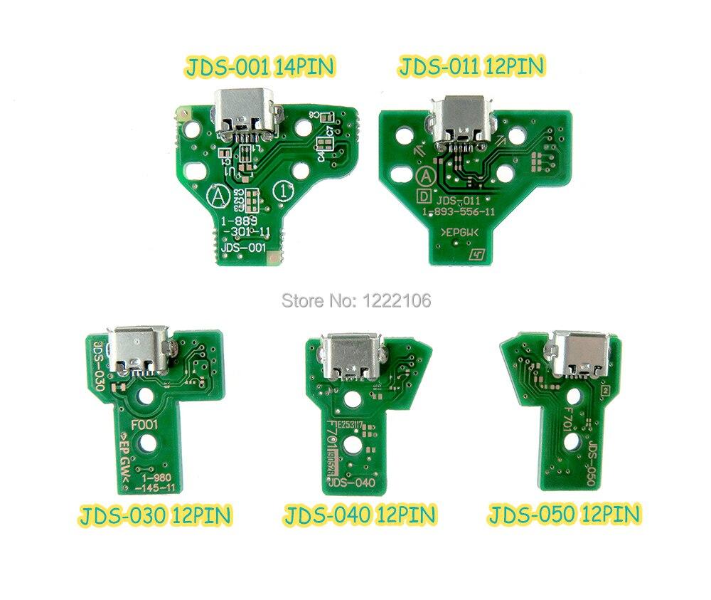 200 шт. для PS4 контроллер зарядка через usb Порты и разъёмы розетка Зарядное устройство коннектор 001 011 030 040 050 JDS001 JDS011 JDS030 JDS050