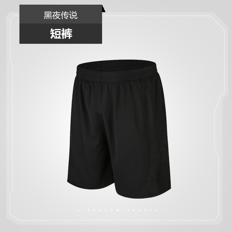 Sports yoga Shorts men Running gym Casual five-point pants Quick dry summer loose training pants large size basketball pants