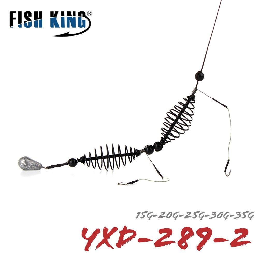 Peixe rei 1 pc comprimento 62 cm dois ganchos gaiola isca de cobre armadilha cesta alimentador titular chumbo sinker pesca equipamento para carpa alimentador