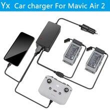 Автомобильное зарядное устройство YX для дрона DJI Mavic Air 2/2S, устройство для быстрой зарядки, с 2 портами для зарядки, для путешествий, транспорта, для использования вне помещений