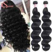 LS cheveux brésiliens corps vague cheveux paquets Remy Extensions de cheveux humains Nature couleur faisceaux