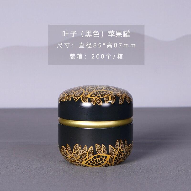 BA60CY, boîte de thé anti-odeur, conteneur de rangement de thé, coffret organisateur de boîtes de thé chinois