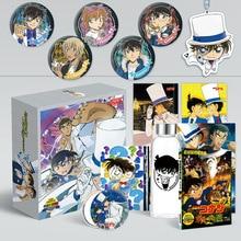 Anime détective Conan Case fermé jouet boîte cadeau inclus affiche porte-clés carte postale eau tasse signet réfrigérateur autocollant boîte de rangement